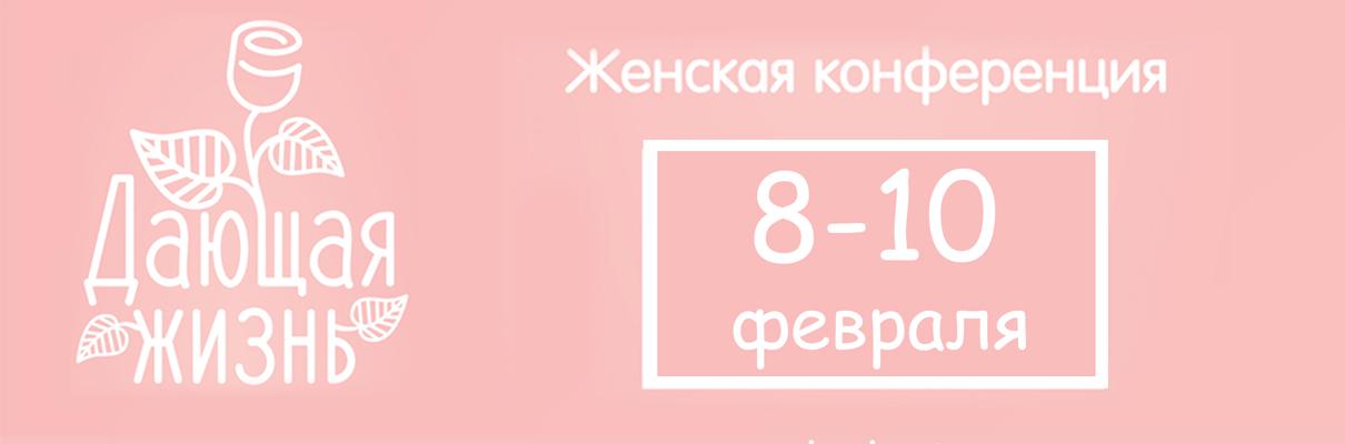 kk_genskaja_konfa
